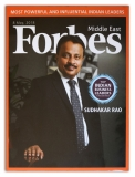 Forbes Magazine Cover